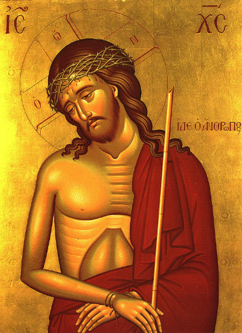 The Extreme Humility of Christ Icon