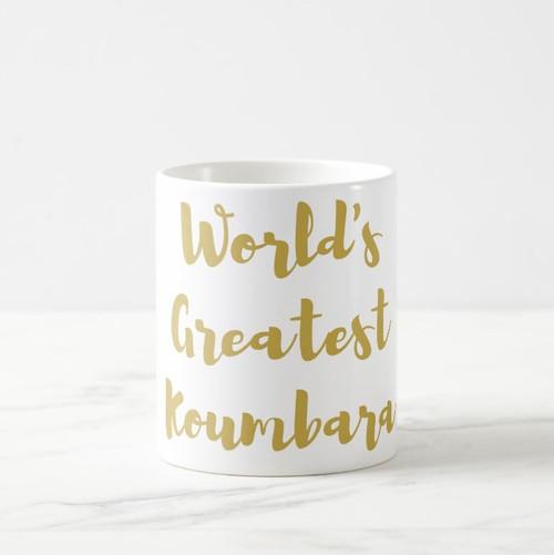 World's Greatest Kumbara Coffee Mug in Gold or Silver Metallic Foil