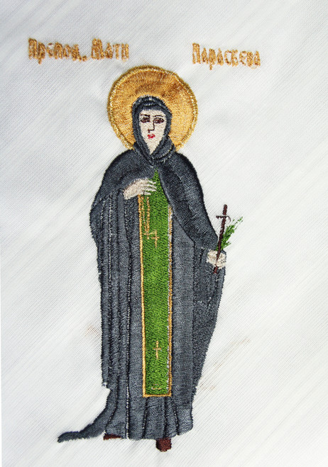 Embroidered Slava Cloth: St. Petka