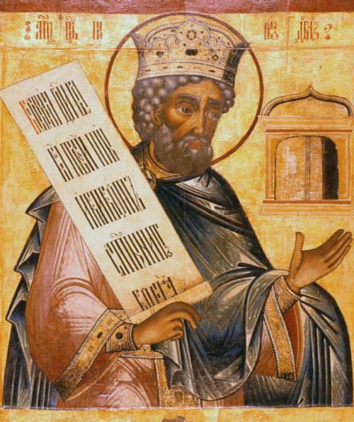Prophet David Icon Orthodoxgifts Com