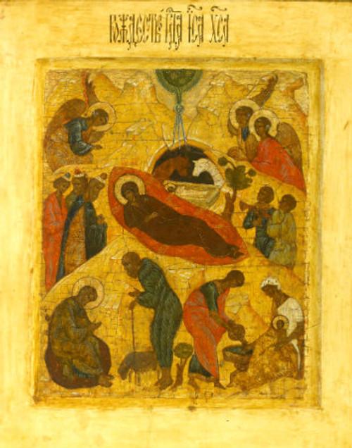 Nativity of Christ Icon- Icon VIII