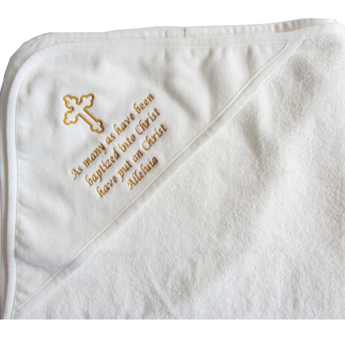 Embroidered Hooded Infant Baptismal Towel (English- As Many...)