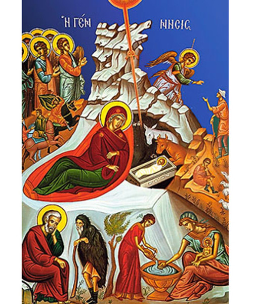 Nativity Icon (Old Greek)- L