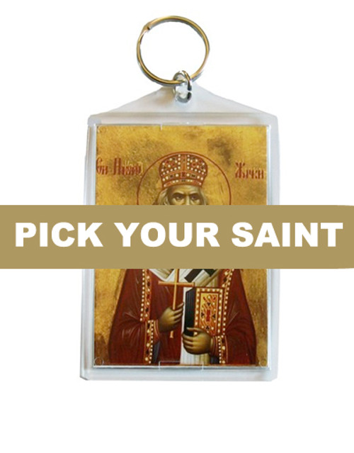 Pick-Your-Saint Icon Keychain (Double Sided)- LARGE