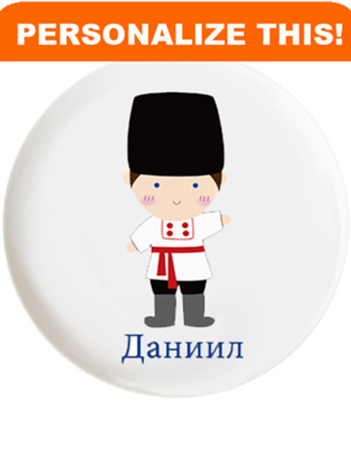 Personalized Dishes: Russian Soldier Design- ANY LANGUAGE!