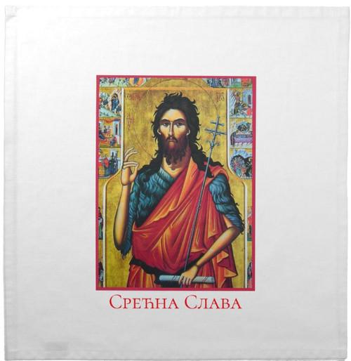 St. John the Baptist Icon Slava Kolach Cloth