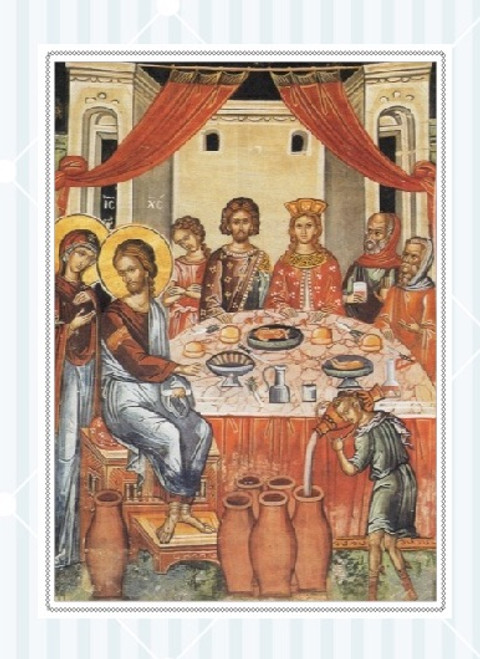 Shop by category greeting cards serbian cards orthodoxgifts orthodox wedding greeting card serbian m4hsunfo