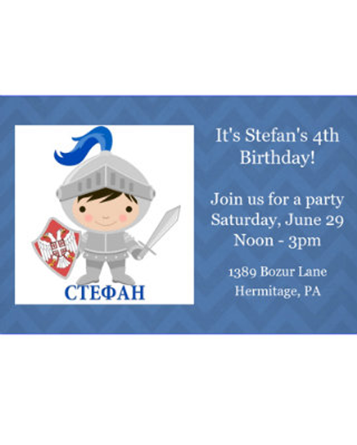 Serbian Knight Customized Party Invitations- Set of 25