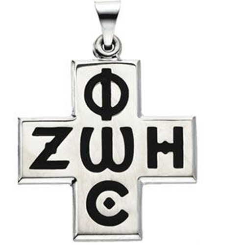 "Sterling Silver Phos Zoe Enameled Cross with 24"" SS Chain & Gift Box"