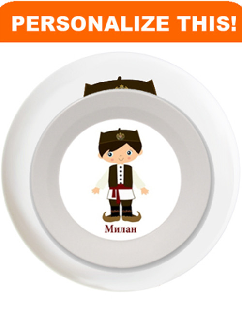 Personalized Dishes: Serbian Boy (Brown) Design- ANY LANGUAGE!
