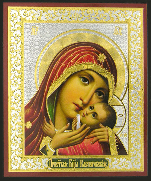 "Virgin of the Kasperovskaya Gold Foil Icon 3""x 2 1/2"": Set of 25"