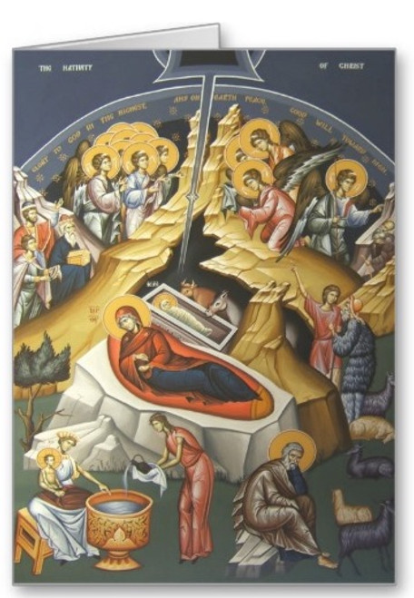 Nativity of Christ Icon Greeting Card