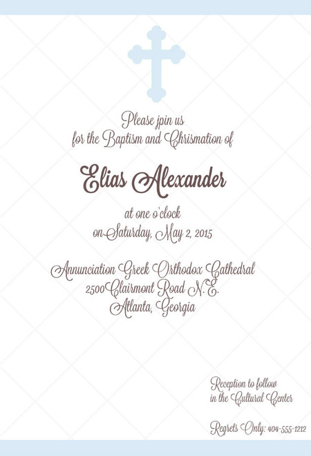 Orthodox Cross Baptism Invitations: Blue- Set of 25