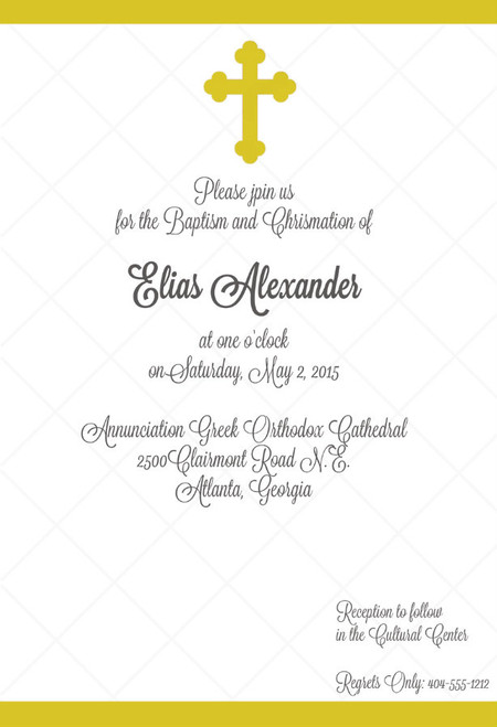 Orthodox Cross Baptism Invitations: Gold- Set of 25