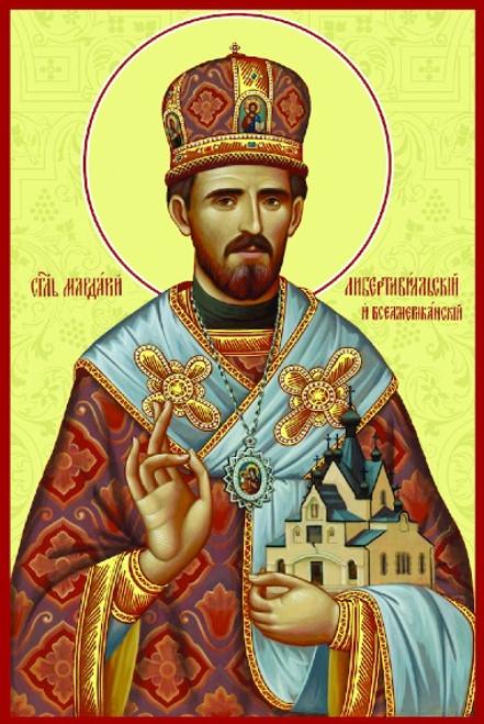 St. Mardarije of Libertyville Icon