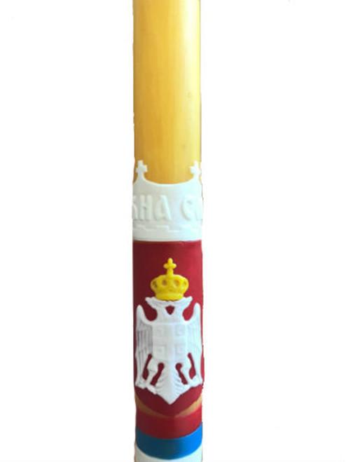 Raised Wax Serbian Slava Candle