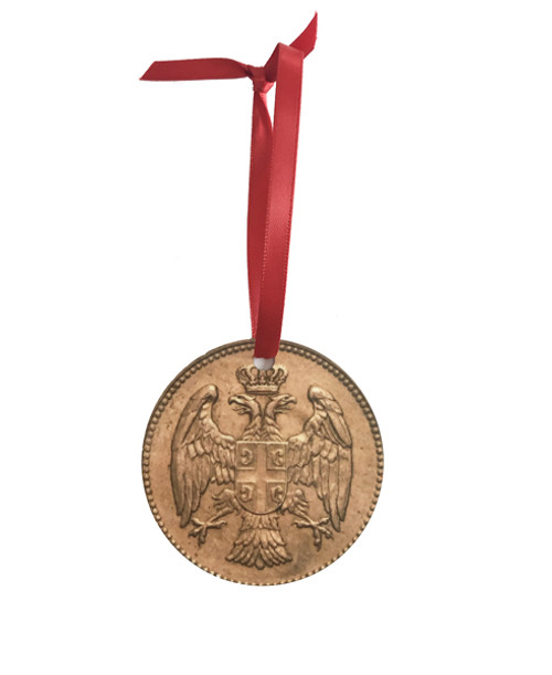 Serbian Coin Metallic Ornament (Double-Sided)