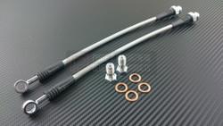 P2M Steel Braided Rear Brake Lines - Nissan 240SX S13 / S14