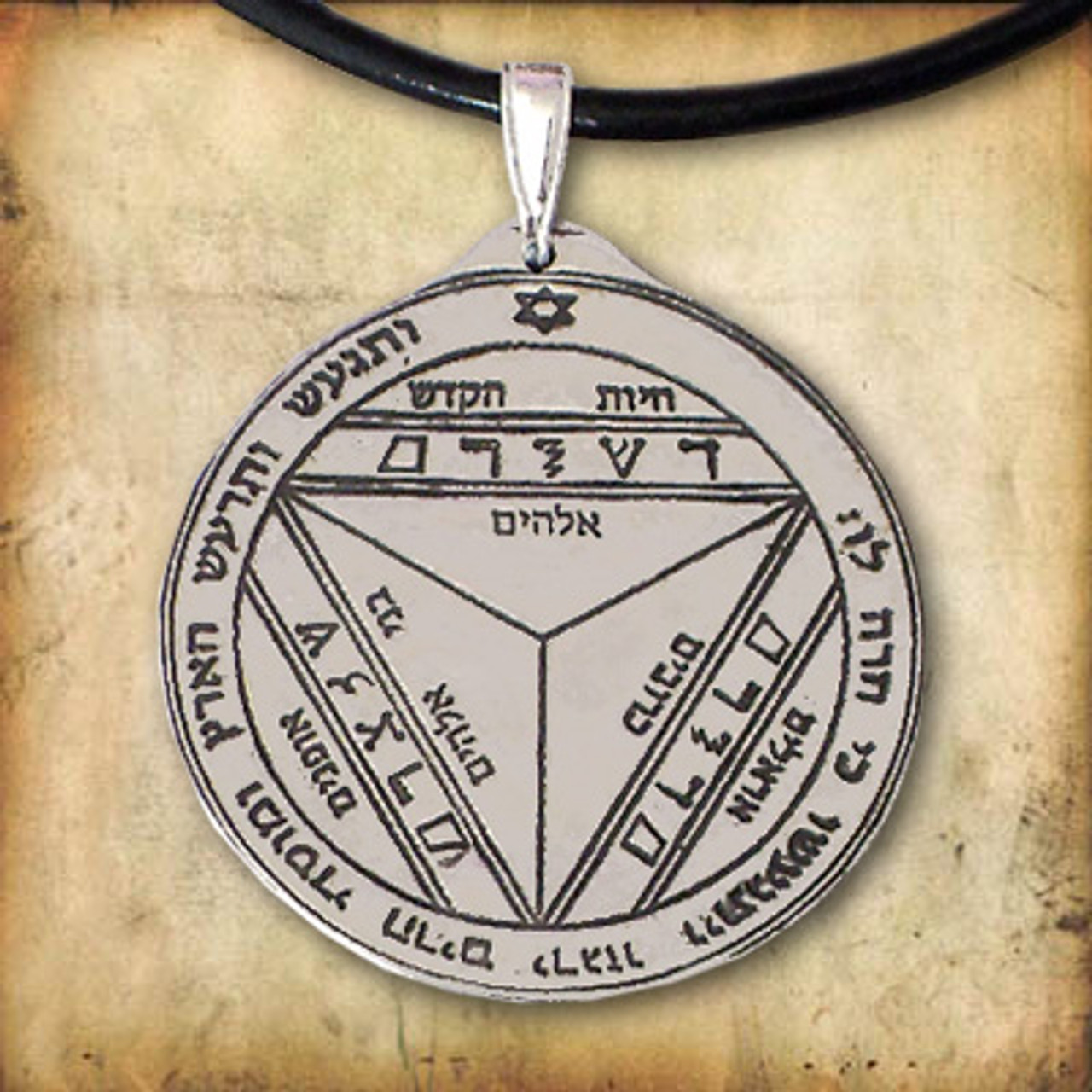 King Solomon Seal 32 Grants Eloquence The Seventh Pentacle Of
