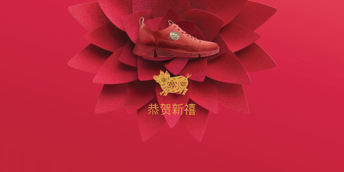 Clarks Chinese New Year Collection