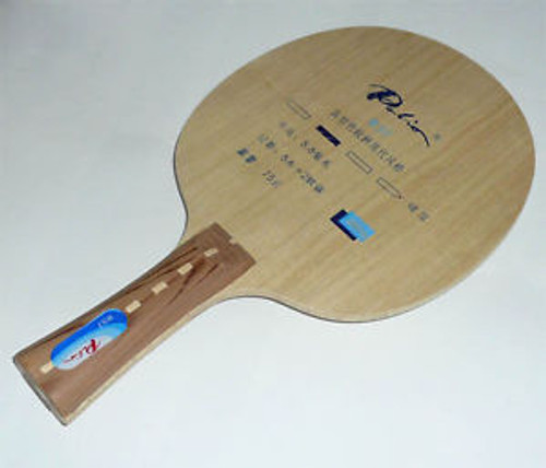 Palio R57 ALL Blade