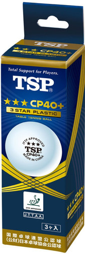 TSP CP40+ ABS White 3 Ping Pong Depot Table Tennis Equipment