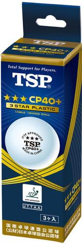 TSP CP40+ 3***  ABS Neutral White balls (3) - Bulk Price