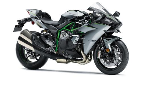 Kawasaki Ninja H2 / R / Carbon Radiator Guard