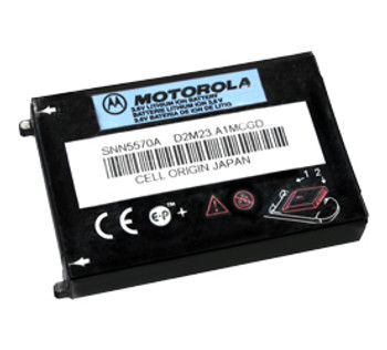 Motorola SNN5570A Battery