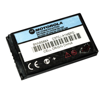 Motorola SNN5595B Battery