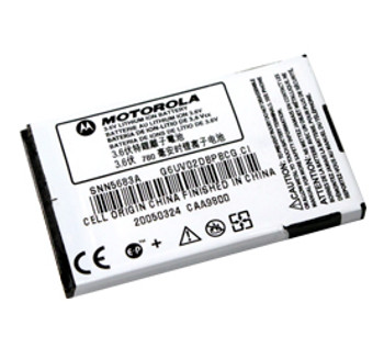 Motorola SNN5683A Battery