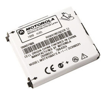 Motorola SNN5760A Battery