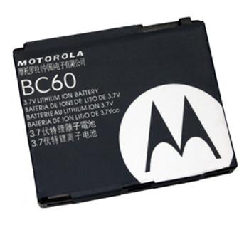 Motorola SNN5768 Battery BC60