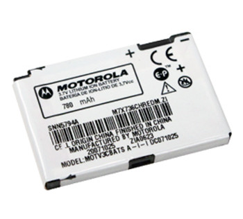 Motorola SNN5794A Battery