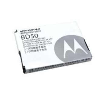 Motorola SNN5796 Battery BD50