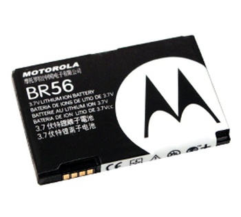 Motorola SNN5797 Battery BR56