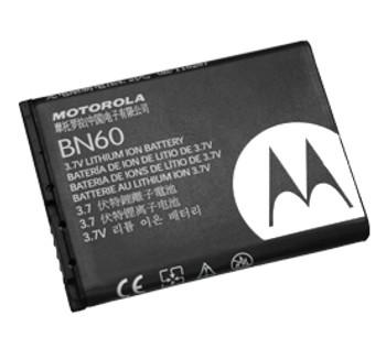 Motorola SNN5833A Battery BN60