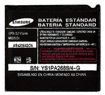 Samsung AB423643CN Battery