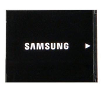 Samsung AB514757GZ Battery