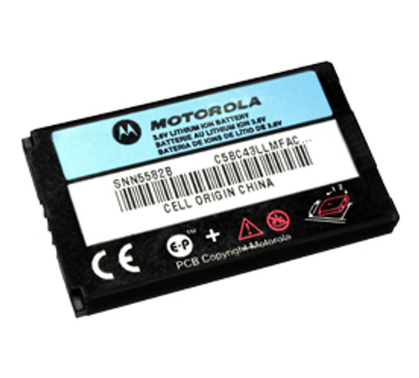 Motorola SNN5582 Battery