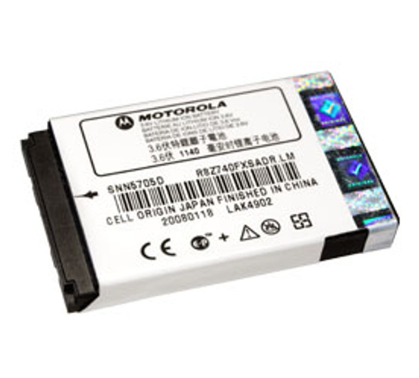 Motorola SNN5705 Battery