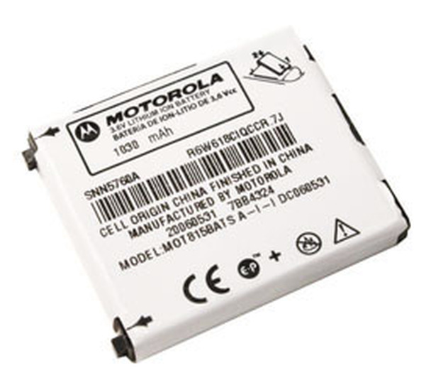 Motorola SNN5760A Battery