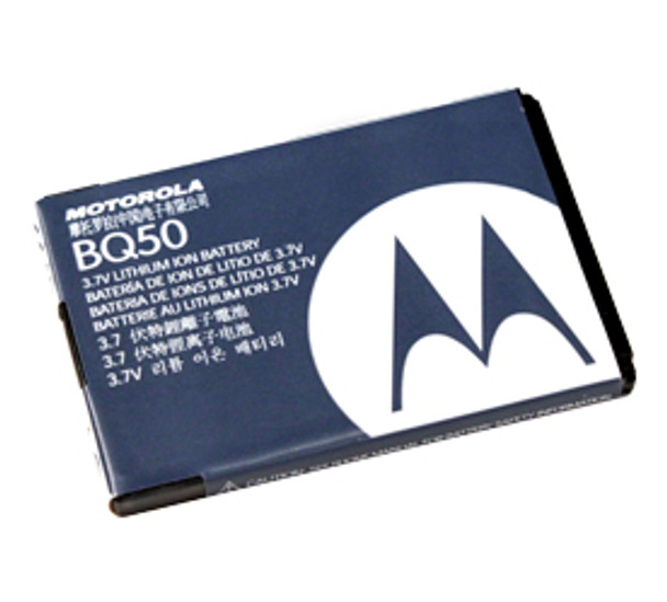 Motorola SNN5804A Battery BQ50
