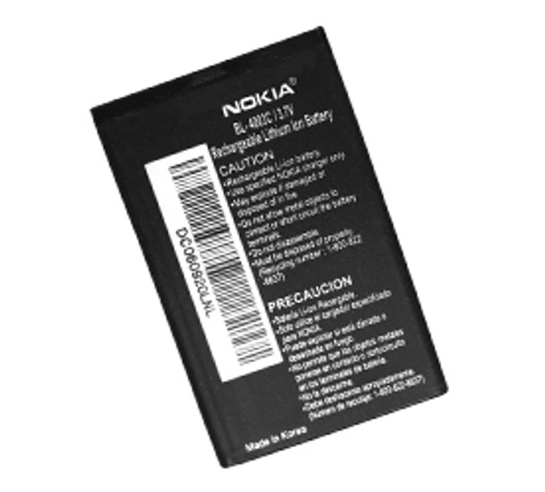 Nokia BL-4003C Battery