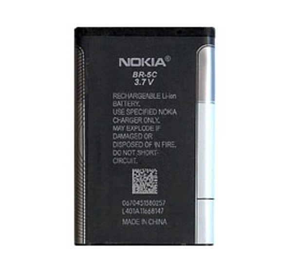 Nokia BR-5C Battery