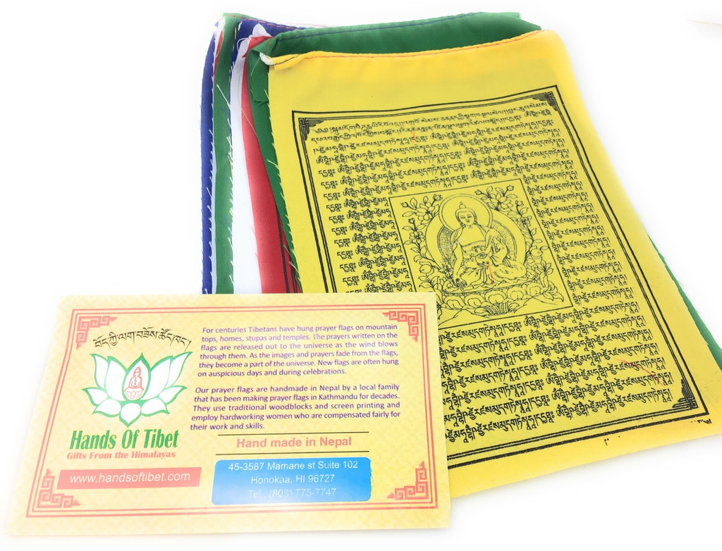 Medicine Buddha prayer flags set of 10