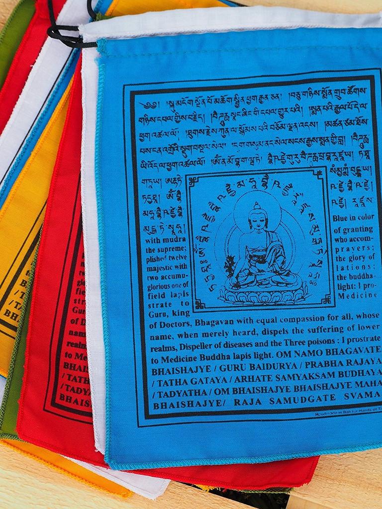 "Handmade Medicine Buddha prayer flags Tibetan with English Translation (6""X8"")"