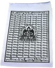 Tibetan Prayer Flags Medicine Buddha, Buddha of Compassion, Green Tara 6x8 Mix)