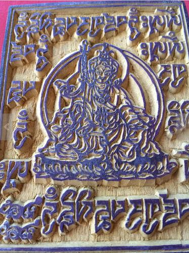 Handmade Tibetan Wood Block Stamp for Prayer Flags - Guru Rinpoche