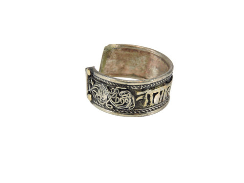 Large Hand crafted Om Mani Padme Hum Ring